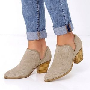 Seychelles Sashay Taupe Suede Perforated Booties
